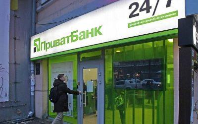 Прострочення по кредиту в ПриватБанку: як швидко і ефективно вирішити проблему