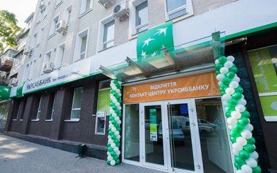 Прострочення по кредиту в УкрСиббанку: кращі шляхи виходу з ситуації, що склалася