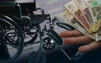 Способи списання боргів інвалідам