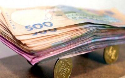 Чи можливо списання боргів державою