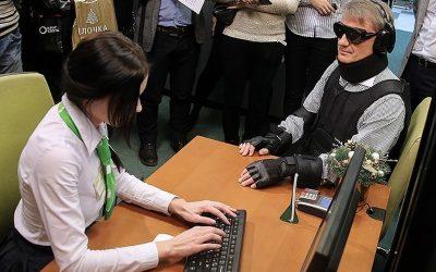 Як відбувається списання кредиту при інвалідності