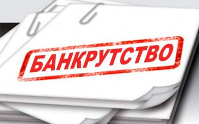Особливості застосування процедури банкрутства фізособи в Україні